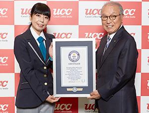 ギネス認定授与式での上島達司UCC上島珈琲代表取締役会長(右)
