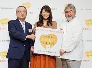 (左から)伊藤滋会長、安めぐみ、三國清三氏