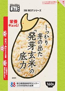 レトルトご飯「発芽玄米の底力」