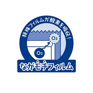 ながモチフィルムロゴ(切り餅)