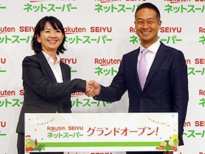 竹田珠恵西友執行役員(左)と小森紀昭楽天執行役員