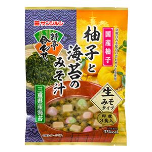柚子と海苔のみそ汁