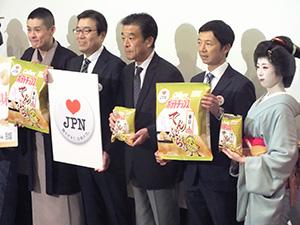 商品をPRする伊藤秀二社長(左から2人目)、冨士滋美浅草観光連盟会長(中央)、小泉貴紀マーケティング本部長(右から2人目)ら