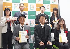 倉内伸幸日本雑穀協会会長(前列中央)と受賞企業関係者