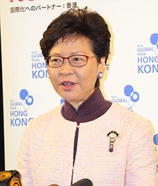 林鄭月娥・中国香港特別行政区行政長官、都内のシンポジウムで講演 世界をつなぐ…