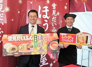 商品をPRするロッテ・北村孝志氏(左)と伊藤園・横道泰隆氏