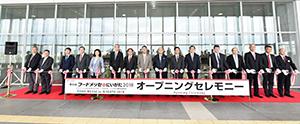 新潟県を中心に、国内外の食品関連団体・企業の代表が登壇、テープカットを行った