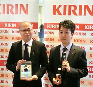 キリンのR&D本部酒類技術研究所の太田惣介氏(右)とAIリビングラボの杉山邦洋リーダー