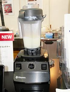 エアレーティングコンテナーを使うと簡単にコールドフォームドミルクやメレンゲが作れる