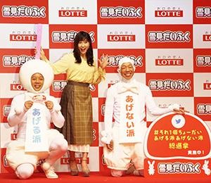 新CMに登場する土屋太鳳(中央)と、キャンペーンを盛り上げるバイきんぐ