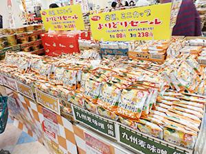 個食販売で新たな需要を掘り起こす