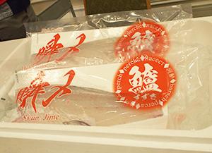 千葉県農林水産部が実施した「ちばの大地と海の恵み産地視察会&商談会」で紹介された「江戸前船橋瞬〆すずき」