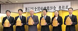 農林水産大臣賞を受賞した企業の代表者