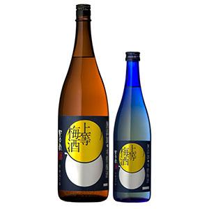 上等梅酒(左から1800ml、720ml)