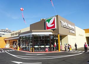 既存店を建て替えて開設したヨークマルシェ大和町店