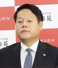 新井田昇代表取締役社長