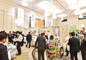 東海4県の逸品が集結した「食と農の大商談会2018」(名古屋マリオットアソシアホテル)