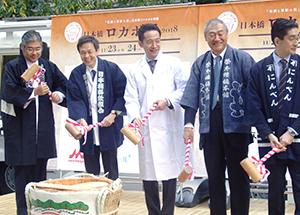 食・楽・健康協会の山田悟代表理事(中央)、日本橋を代表する老舗企業のトップなどと行われた鏡開き