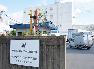隣接するニチレイ・ロジ物流センターに全生産品を自動搬入できる