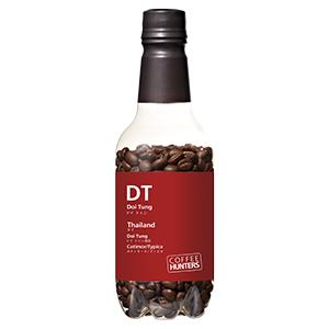 12月から新たにJALバンコク線で提供されるミカフェートの「ドイトゥンコーヒー」豆は、麻薬撲滅の平和的問題解決が目的の「ドイトゥン開発プロジェクト」の一環