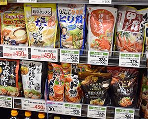 「岐阜タンメン」「世界の山ちゃん」といった地元で強い支持を受ける名物外食店とのコラボ商品。エリア限定品として人気が高い