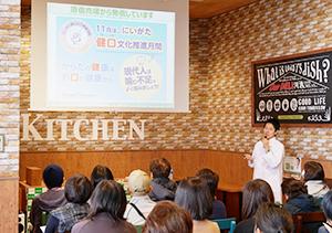 新潟市の原信河渡店イートインスペースに約20人が参加し、実際にガムを使ってかむ力を測定するなど体験型のセミナーとなった