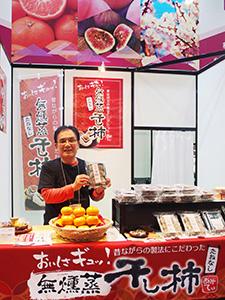 昔ながらの製法にこだわった「無燻蒸干し柿」のおいしさをアピールする尾崎政雄社長