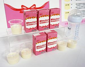国内初の製品化を実現した乳児用液体ミルク「赤ちゃんミルク」(パッケージはサンプル)