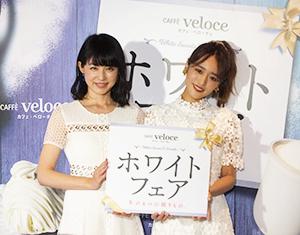 イベントに登場した平井理央(左)と近藤千尋