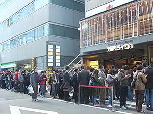 オープン前から行列の「焼肉ライク新宿西口店」
