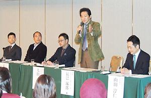 日本ワインの魅力について意見が交わされたパネルディスカッション