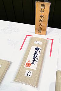 農林水産大臣賞を受賞した木曽屋「絵島蕎麦」