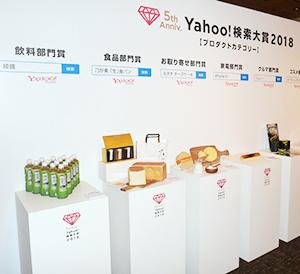 プロダクトカテゴリーの受賞製品は7品中4品が食品となった