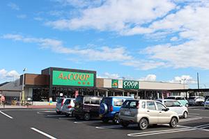 旧Aコープを一新した店舗