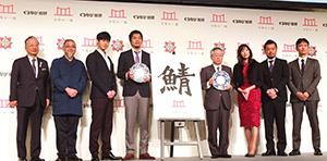 代表して登壇した白須敏朗大日本水産会会長(中央右)ら