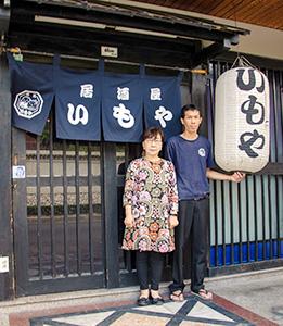 海外日本食 成功の分水嶺(65)居酒屋いもや きっかけ「タイ出店して」