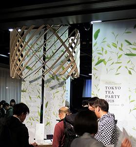 5回目を迎えた「日本茶AWARD」。毎年、多くの来場者が日本茶の魅力に触れている