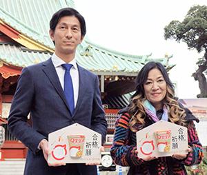 中嶋健太郎課長(左)とジャガー横田