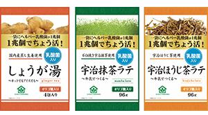 乳酸菌「1兆個でちょう活!」シリーズ、(左)から「しょうが湯」「宇治抹茶ラテ」「宇治ほうじ茶ラテ」