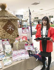 天津伊勢丹での日本米イベント