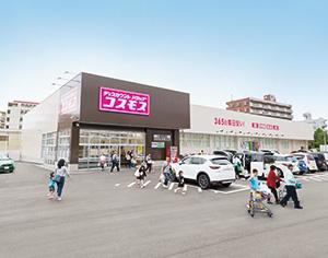 八幡萩原店