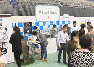業務用食品卸、IZUMIYAは厨房機器製造卸の日本給食設備をM&Aで子会社化