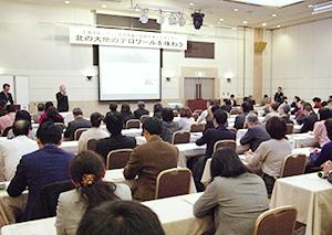 定員を超えるほど参加者が集まったセミナー会場