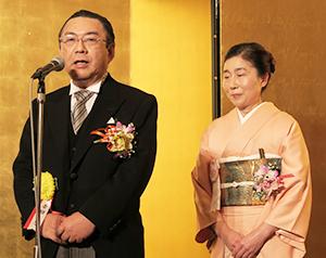 謝辞を述べる吉田康社長と眞理夫人