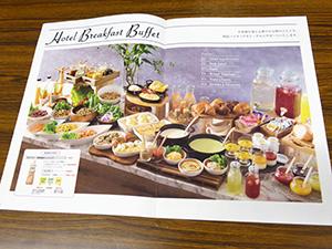 ホテル朝食ビュッフェ向けに特化した提案カタログも作成。本格感・簡便性・おいしさを備える製品群を生かしたサポートを図る