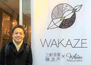 稲川琢磨代表取締役CEO
