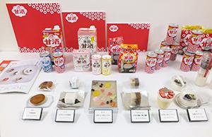 「森永甘酒」を素材にした和菓子