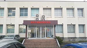 昭和冷凍食品の本社工場、従業員は管理部門含め165人