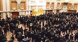 製配販3層、1000人を超える参加者で熱気あふれる会場