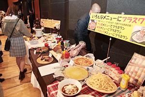 多彩なメニューで「プラスワン」を訴求した昨年10月のナガレイ冬季フェア(長野市)